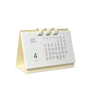 【4月始まり】卓上カレンダー ミニカレンダー シンプル おしゃれ スリム コンパクト 小さい オフィス ビジネス 2021 六曜入り ミニ 卓上 日曜始まり 月曜始まり<五輪祝日移動対応済>【よこ