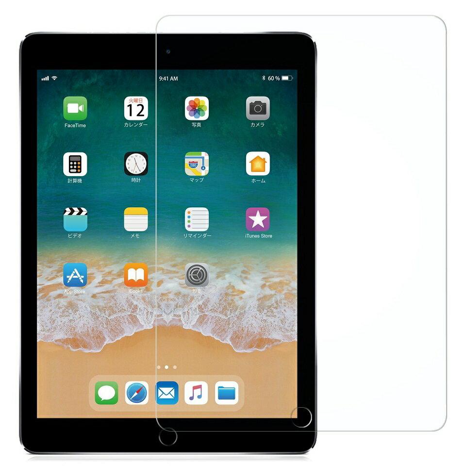 NIMASO iPad Pro 9.7 Air2 Air New iPad 9.7インチ ガラス フィルム 2018年新型 フィルム 日本製素材 旭硝子製 防爆裂 スクラッチ防止 気泡ゼロ 指紋防止 硬度9H