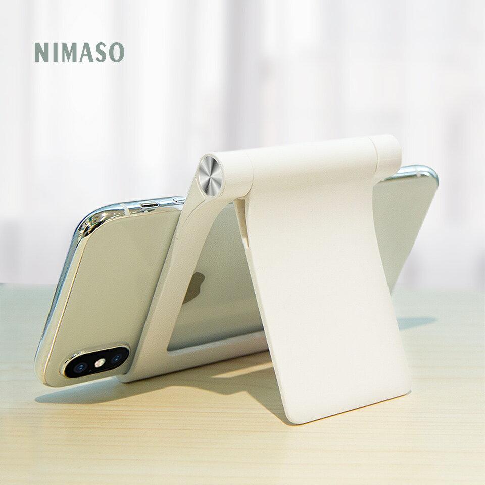 【超軽量50g】NIMASO スマホ用スタンド ポータブル コンパクト 角度自由調整可能 7.9インチ以下タブレット用ホルダー(2018年4月新発売)