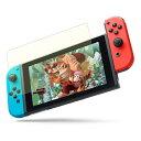 Nintendo Switch ガラスフィルム ニンテンドースイッチ 保護シート ゲーム機用 ブルーライトカットフィルム 液晶保護…