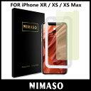 iPhone Xs iPhone Xs Max iPhone XR iPhone X ブルーライトカットフィルム【ブルーラ...