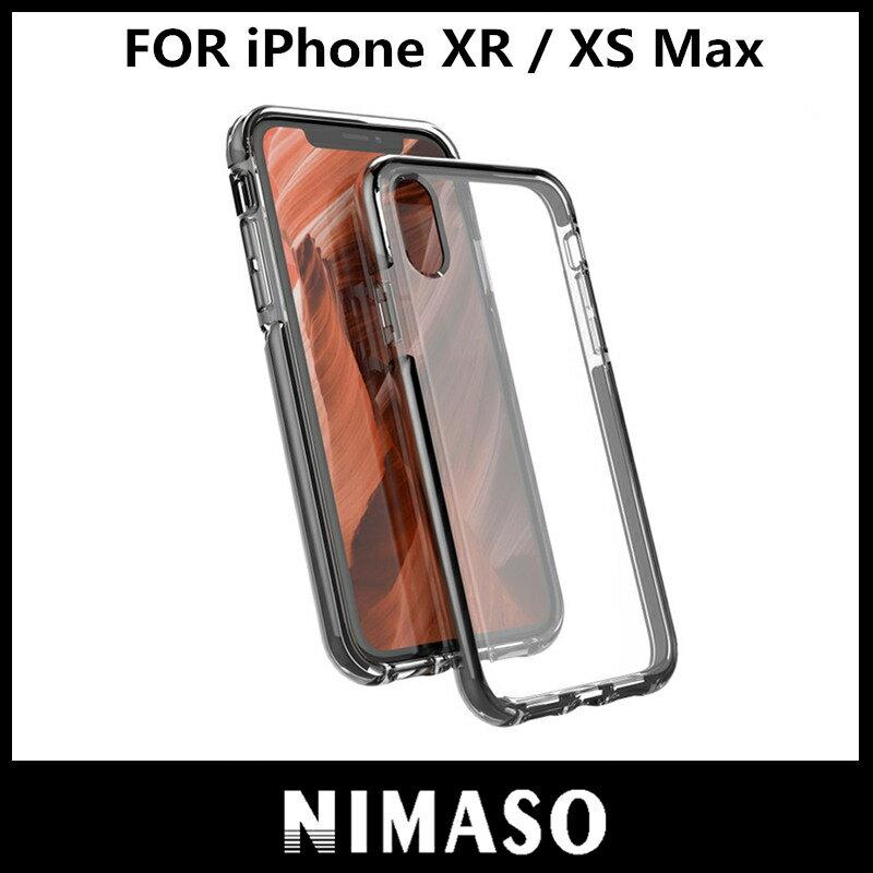 iPhone XR ケース iPhone Xs Max 保護ケース 耐衝撃 Nimaso iPhone Xr iPhone Xs Max 専用保護ケース【米軍MIL規格取得】ワイヤレス充電対応/全面保護/フィルムと干渉せず N2