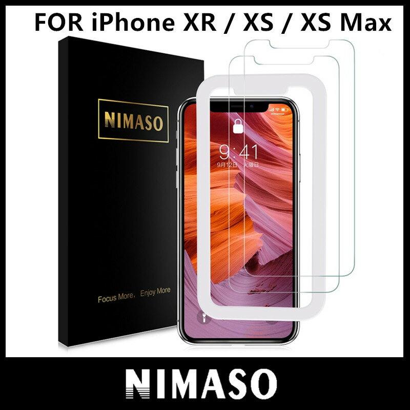 iphone xs max ガラスフィルム【2枚セット】Nimaso iPhone xr フィルム iPhone Xs Max 用 強化ガラス液晶保護フィルム 【日本製素材旭硝子製】3D Touch対応/業界最高硬度9H/高透過率