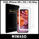 iphone xs max ガラスフィルム【2枚セット】Nimaso iPhone xr フィルム iphone xs iph...