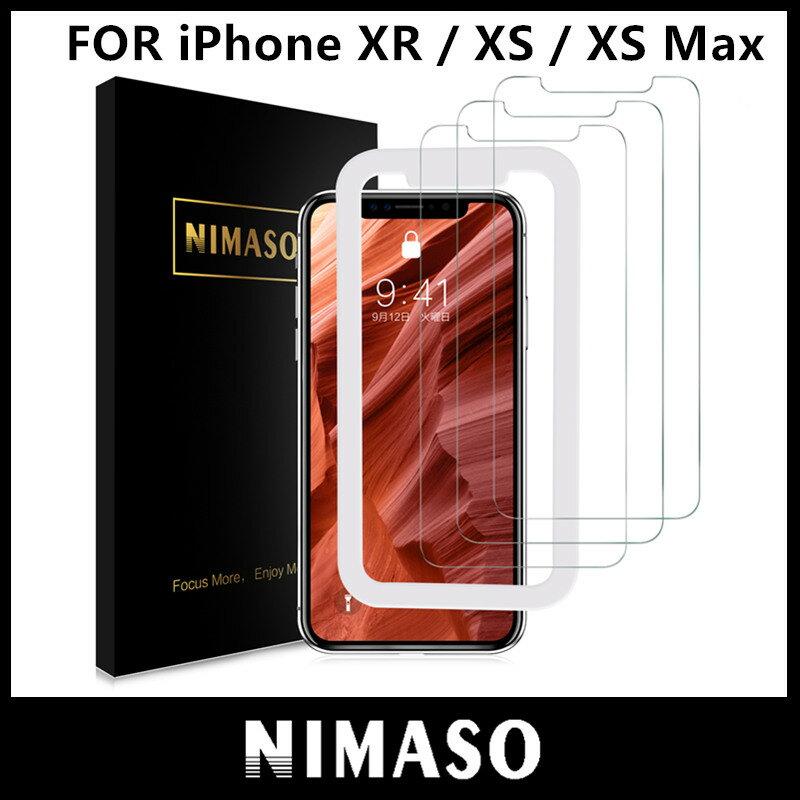 【3枚セット】iPhoneXr ガラスフィルム iPhone Xs Max フィルムNimaso iPhone XR iPhone Xs 強化ガラス液晶保護フィルム 【日本製素材旭硝子製】3D Touch対応/業界最高硬度9H/高透過率