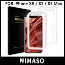 iPhone Xs Max ガラスフィルム【3枚セット&ガイド枠付き】Nimaso iPhone XR iPhone X...