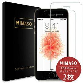 iPhone SE ガラスフィルム iPhone 5S iPhone5 iPhone5c ガラスフィルム 日本旭硝子製 ガラスフィルム 高鮮明 防爆裂 スクラッチ防止 気泡ゼロ 硬度9H NIMASO