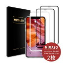iPhone xr フィルム iPhone Xs Max ガラスフィルム 全面保護 Nimaso iPhone XR iPhone Xs 用 全面保護フィルム 液晶強…