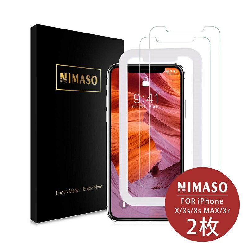 iphone xs max ガラスフィルム iPhone xr フィルム iphone xs iphone x iPhone Xs Max 用 強化ガラス 液晶 保護フィルム 旭硝子製 3D Touch対応/業界最高硬度9H/高透過率 Nimaso