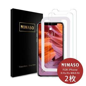 iPhone ガラスフィルム 2枚組 保護フィルム iPhone X/XS iPhone XSMax XR ガラスフィルム アイフォン ガラスフィルム 透過率99.9% Nimaso