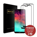 HUAWEI P20 lite ガラスフィルム Nimaso HUAWEI P20 lite フィルム P20 lite用 強化ガラス 液晶保護フィルム 3D Touch…