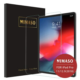 iPad Pro 11 ガラスフィルム iPad pro 11 フィルム iPad Pro 12.9 ガラス フィルム iPad Pro 11フィルム iPad Pro 12.9 強化ガラス 液晶保護フィルム NIMASO