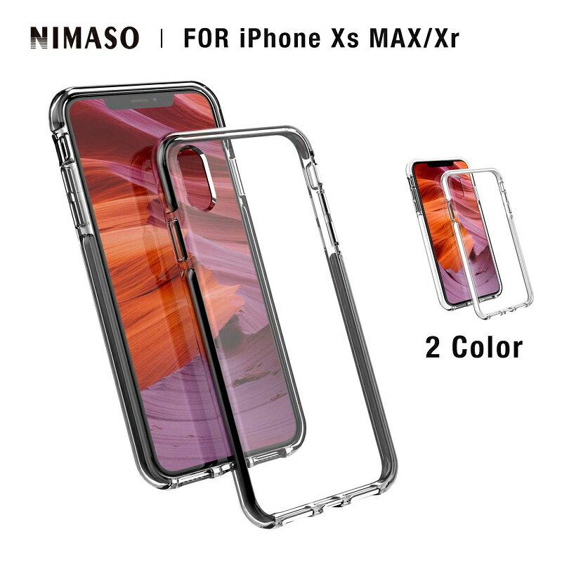 iPhone XR ケース iPhone Xs Max 保護ケース アイフォンxrケース 耐衝撃 Nimaso iPhone Xr iPhone Xs Max 専用保護ケース【米軍MIL規格取得】ワイヤレス充電対応/全面保護/フィルムと干渉せず N2