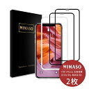 iPhone xr フィルム iPhone Xs Max ガラスフィルム 全面保護 Nimaso iPhone XR iPhone...