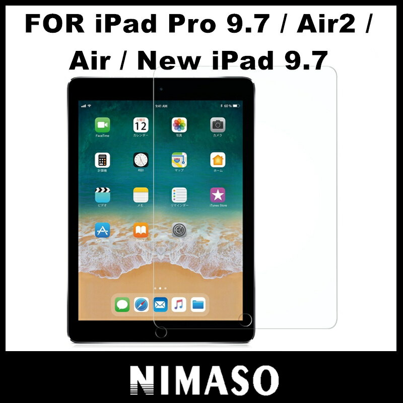 iPad Pro9.7 フィルム NIMASO iPad Pro 9.7 日本製 液晶保護 フィルム Air2 Air New iPad 9.7インチ ipad mini4ガラス フィルム iPad pro 10.5 フィルム iPad pro 12.9 ガラスフィルム日本製素材 旭硝子製 防爆裂 スクラッチ防止 気泡ゼロ 指紋防止 硬度9H
