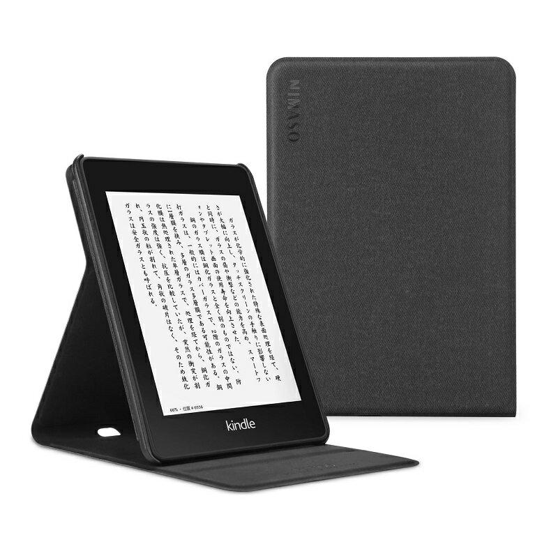 Nimaso Kindle Paperwhite (2018秋Newモデル) 用ケース 【全面保護】開閉式 スタンド式 オートスリープ機能 傷つけ防止