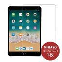 iPad mini4 / mini 2019 ガラスフィルム iPad mini4 フィルム NIMASO iPad mini4 ガラス フィルム ガラスフィルム 【…
