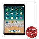 iPad pro 10.5/Air 2019 フィルム NIMASO iPad Pro 10.5 ガラスフィルム 強化ガラス 液晶保護フィルム 高鮮明 防爆裂 …
