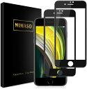 2枚 iPhone 8 全面保護ガラスフィルム iPhone7 フィルム Nimaso iPhone 8 Plus 用 全面保護フィルム iPhone7 Plus 強…