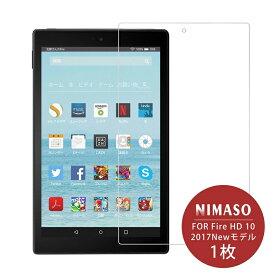 Nimaso Fire HD 10 強化ガラス液晶保護フィルム 【日本製素材旭硝子製】3D Touch対応/業界最高硬度9H/透過率99.9%(Fire HD 10 (Newモデル)(2017)用)
