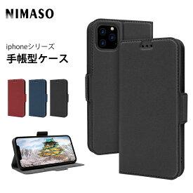 iphone 11 ケース iphone 11 Pro ケース iphone 11 Pro Max ケース iphoneケース 手帳型 スマホケース カバー カード収納 ストラップホール付き ハニカム放熱 Nimaso