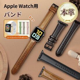 【購入特典あり】【送料無料 1年保証】NIMASO アップルウォッチ バンド ベルト apple watch se apple watch SE series、7、 6、5、4、3、2、1対応 革ベルト 本革 38mm 40mm 42mm 44mm 45mm 41mm レザーバンド アップル ウォッチ メンズ レディース 時計バンド 互換品