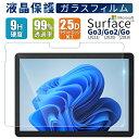 【200円クーポン配布!】【36ヶ月保証・送料無料】新製品 NIMASO Surface Go 3 (2021) / Surface Go 2 (2020) / Surfa…