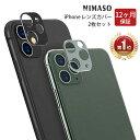 【楽天1位獲得】【2枚セット・1年保証】NIMASO iPhone13 Pro iPhone13 12 Pro Max 13mini iPhone12 13 Pro Max カメラ…