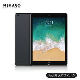 【29日まで最大25%OFF】【36ヶ月保証】ipad 10.2 ガラスフィルム ipad 9.7 ガラスフィルム 第6 第5世代 ガラスフィルム Air2 Air New iPad 9.7 インチ ipad mini4 mini2019 ガラスフィルム iPad Pro 10.5 2017 ガラスフィルム iPad air ガラスフィルム NIMASO