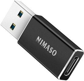 【2点買うと2点目半額!】【送料無料 18ヶ月保証】Nimaso USB C to USB A 変換アダプタ 【両面USB3.0 高速データ伝送 1個】usb type c 変換 スマホ パソコン等対応