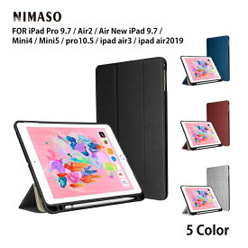 iPad ケース iPad 9.7 第6世代 第5世代( 2018 / 2017 ) Air3 10.5 ケース Air (2019) Mini4 Mini5 対応 おしゃれケース ペンシル ホルダー付き ipad スタンド ケース Nimaso