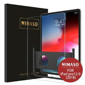 iPad Pro 12.9 ガラスフィルム iPad pro 12.9 フィルム iPad Pro 12.9 2018 ガラス iPad Pro 12.9 強化ガラス 液晶保護フィルム NIMASO