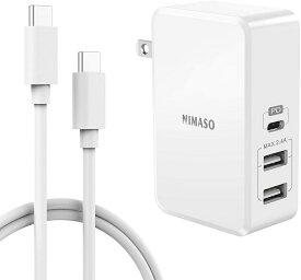 Nimaso usb 充電器 ACアダプター USB コンセント 61W 3ポート 急速充電器 PD 3.0 Type C & 2 USB-A Power Delivery対応 USB-C 急速充電器 iPhone iPad Android 等対応 折畳式