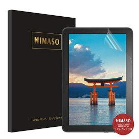 Nimaso 新発売 Fire HD 8 2020 液晶保護フィルム Fire HD 8 Plus 2020 第10世代 保護フィルム Fire HD 10フィルム 高透過率 取り付け簡単