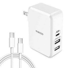 usb 充電器 ACアダプター USB コンセント 61W 3ポート 急速充電器 PD 3.0 Type C & 2 USB-A Power Delivery対応 USB-C 急速充電器 iPhone iPad Android 等対応 折畳式 Nimaso