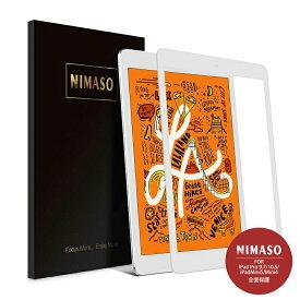 Nimaso iPad Pro 9.7 ガラスフィルム 2018/2017 新型 Air2 Air(2013)New iPad 9.7 iPad Pro 10.5 ガラスフィルム mini5 mini4 ガラスフィルム 浮き対応 高透過率 全面保護フィルム 硬度9H