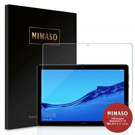【36ヶ月保証】Nimaso HUAWEI MediaPad T5 用 強化ガラスフィルム10.1インチ 旭硝子製 3D Touch対応/高透過率/気泡ゼロ/硬度9H