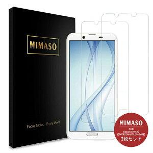 Nimaso AQUOS sense2 ガラスフィルム アクオスセンス2 (SHV43 SH-01L SH-M08) 用 保護フィルム 液晶強化ガラス 2枚セット 素材旭硝子製 3D Touch対応/業界最高硬度9H