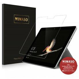 【36ヶ月保証】Nimaso Surface Pro 4 / Pro 6 / Pro 7 12.3インチ ガラスフィルム 強化ガラス 液晶保護 硬度9H/高透過率/スムーズなタッチ感度