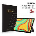 【2枚セット 36ヶ月保証 】NIMASO vankyo s30 フィルム vankyo タブレット10インチs30 フィルム vankyo タブレット 保…