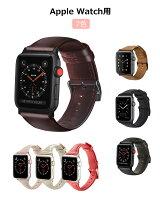 【送料無料】applewatchseries5,4革40mm44mmアップルウォッチバンドベルトニュアンスカラーアップルウォッチapplewatch4applewatch5時計ベルト時計バンド革ベルト替えベルトNIMASO
