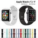 【2点買うと2点目半額!全機種対応 1年保証】アップルウォッチバンド apple watch バンド Apple Watch ベルト apple w…