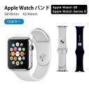 【29日まで最大25%OFF】【送料無料 1年保証】アップルウォッチバンド Apple Watch ベルト apple watch SE Apple Watch…