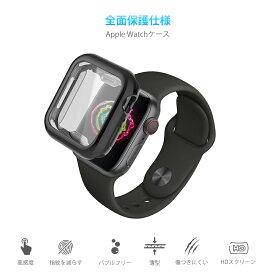 【送料無料】NIMASO apple watch ケース アップルウォッチ カバー Apple Watch Series 5 カバー Apple Watch Series 4 ケース Apple Watch Series 5 フィルム 40mm 44mm ケース 全面保護 アップルウォッチ シリーズ5 4 保護ケース 薄い カバー クリア 透明 耐衝撃