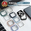 【2点目半額クーポン配布中!】【送料無料 1年保証】NIMASO apple watch series SE 6 5 4 3 2 1ケース 透明 38mm 42mm…