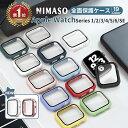 【ポイント5倍+2点目半額クーポン】19色 NIMASO apple watch カバー ケース アップルウォッチ 保護ケース アップルウ…