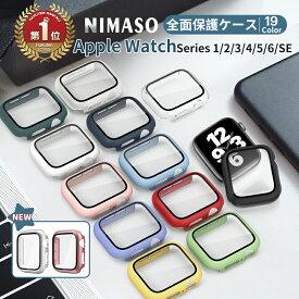 【2点目半額クーポン!】 NIMASO apple watch カバー アップルウォッチ 保護ケース applewatch ケース カバー 透明 シルバー Apple Watch SE/6/5/4/3/2/1 40mm 44mm 38mm 42mm レディース メンズ クリアピンク ローズゴールド オシャレかわいい 互換品 送料無料 1年保証