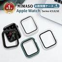 【200円offクーポン配布中!】【送料無料】NIMASO apple watch series SE 6 5 4全面保護ケース 透明 耐衝撃 アップル…
