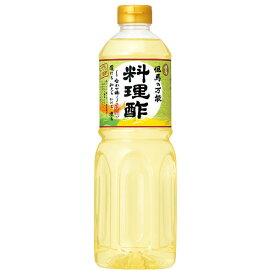 但馬の料理酢 酢料理名人 1000ml 〜合わせ酢〜 漬ける 和える かける 煮る