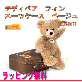 (Steiff) Steiff Teddy bear Finn suitcase 28 cm Teddy bear & p06dec19